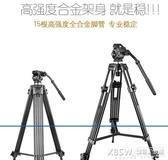偉峰WF717攝像機三腳架專業攝影液壓阻尼云台718單反相機支架三角架滑輪滑軌『新佰數位屋』