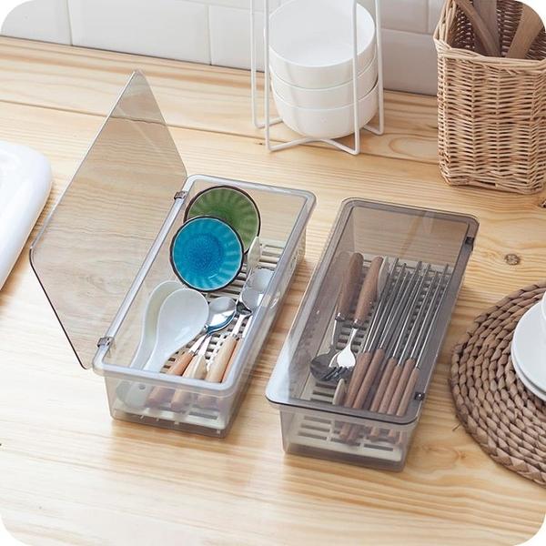廚房瀝水帶蓋防塵家用多功能刀叉筷子盒筷子筒收納盒筷籠 莎瓦迪卡