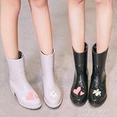 雛菊時尚雨鞋女成人中筒水鞋韓國水靴可愛雨靴防滑膠鞋