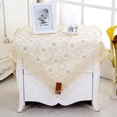 沙發床防塵罩床頭櫃蓋布防塵布布藝蓋巾床頭櫃罩冰箱防塵罩洗衣機【 出貨八折搶購】