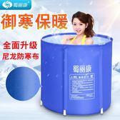 聖誕節交換禮物-浴缸 折疊浴桶塑料泡澡桶成人浴盆充氣浴缸加厚洗澡盆兒童洗澡桶RM