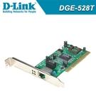D-Link 友訊 DGE-528T 超高速乙太網路卡