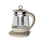 【LAPOLO】溫控多功能養生萬用熱水壺LA-2689 304不鏽鋼 1.6L 泡茶養身 電煮壺 加熱壺 分離式安全