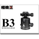 Benro B3〔載重20kg、球徑44mm〕球型雲台