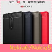 【萌萌噠】諾基亞 Nokia6 / Nokia5  類金屬碳纖維拉絲紋保護殼 軟硬組合 全包矽膠軟殼 手機殼 手機套