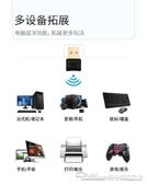 藍芽適配器USB電腦臺式機筆記本無線耳機鍵盤滑鼠打印機5.0發射器 阿卡娜