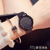 新款別樣女士手錶防水時尚潮流學生簡約超薄大氣石英女錶     麥吉良品