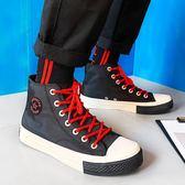 高筒帆布鞋男韓版潮流百搭鞋子男休閒鞋男鞋秋季潮鞋新款板鞋 范思蓮恩