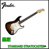 【非凡樂器】Fender STANDARD 電吉他 漸層色 / 墨廠 / 贈超值配件 / Guitar Link