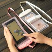 溫泉手機防水袋潛水套觸屏游泳vivo通用iphone殼華為oppo蘋果plus 熊貓本