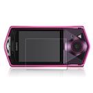 Kamera 專用型 螢幕保護貼 Casio EX-TR70 TR600 TR70 免裁切 高透光 超薄抗刮 保護貼 保護膜 螢幕貼