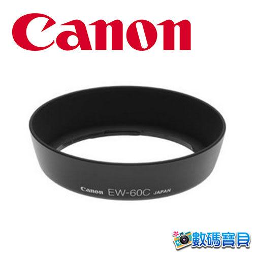 Canon EW-60C 原廠遮光罩 EW60C  18-55mm II