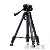 佳能三腳架 單反便攜700D750D200D 70D80D800D 600D60D6D相機支架 ATF 極客玩家