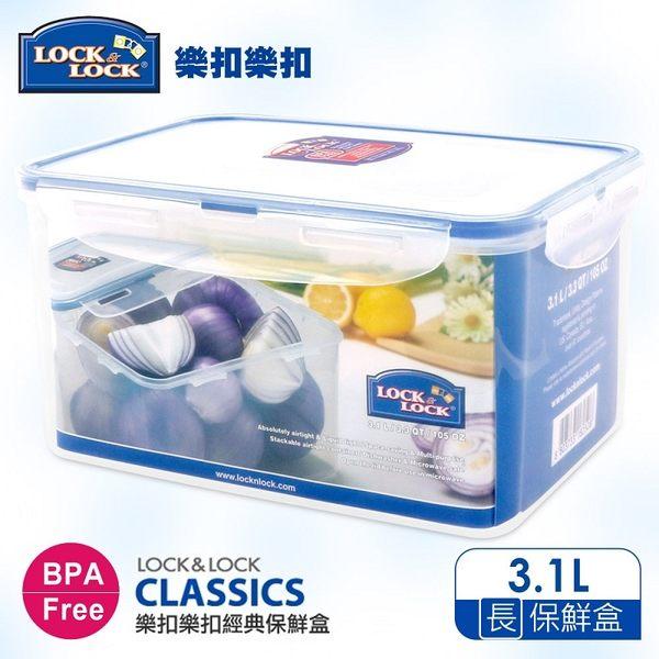 【樂扣樂扣】CLASSICS系列保鮮盒/長方形3.1L