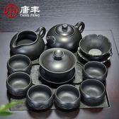 茶具套裝陶瓷紫砂功夫家用黑陶半手工紫砂壺泡茶杯6只裝杯子BL 【巴黎世家】