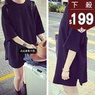 EASON SHOP(GS0250)秋裝新款洋裝女裝韓版百搭超大牌拉鏈裝飾超好看基礎OP連身裙