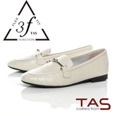TAS一字金屬扣飾壓紋牛皮樂福鞋-人氣白