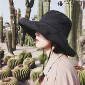好康618 純色遮陽帽太陽帽大檐出游防曬漁夫帽