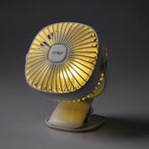 ATaKe夾式夜燈風扇