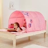 兒童帳篷 兒童床上帳篷分床神器隧道女孩男孩游戲屋床篷公主床幔游戲過家家YTL-Ballet朵朵