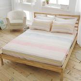 [SN]#U058#細磨毛天絲絨5x6.2尺標準雙人床包+枕套三件組-台灣製(不含被套)