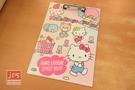 Hello Kitty 凱蒂貓 板夾 散步 粉 KRT-669798C