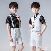 幼兒童裝演出禮服套裝夏新款男童禮服領結短袖襯衫上衣背帶褲短褲 LR4824【艾菲爾女王】