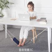 放腳吊床 掛辦公室桌下歇腳神器 電腦桌書桌通用腳踏 午睡蹬腳墊YTL 皇者榮耀