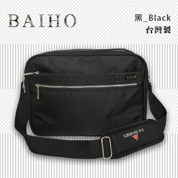 側背包 BAIHO 橫式 防潑水斜背包側肩包可放A4紙(編號:270)台灣製黑色免運桔子小妹