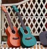 烏克麗麗 烏克麗麗小吉他初學者男兒童學生23寸成人女小小鳳烏克麗麗 DF 全館免運 艾維朵