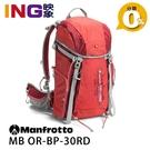 【24期0利率】Manfrotto MB OR-BP-30RD 越野登山後背包 30L 紅色 相機包 正成公司貨 攝影包