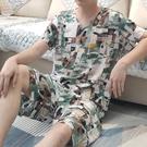 棉綢睡衣男夏季薄款寬鬆加大碼綿綢家居服人造棉V領夏天兩件套裝 黛尼時尚精品
