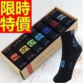 長襪 襪子禮盒 父親節生日禮物-男款純棉防臭抗菌58e35[時尚巴黎]