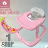 嬰兒學步車多功能男寶寶女孩兒童手推可坐