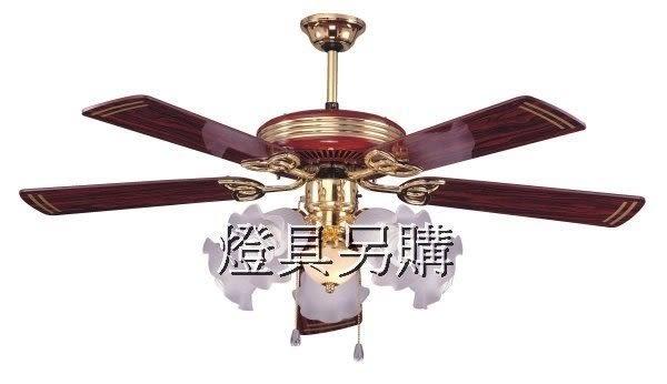 【燈王的店】台灣製 52吋 紅木吊扇(不含燈具) ☆ DF137C 馬達保固10年