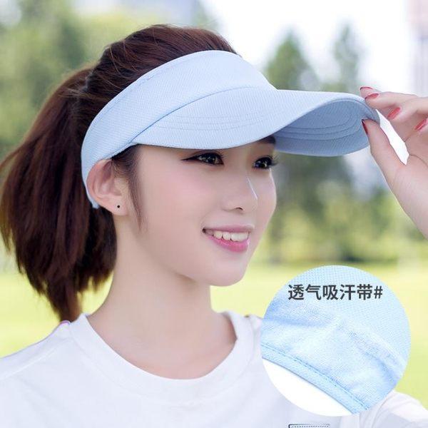 帽子 黑色帽子女夏天空頂遮陽帽防曬速干戶外跑步網球帽運動休閒太陽帽 綠光森林