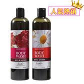 【Sesedior】4瓶-橄欖保濕香水沐浴乳KOKO2瓶+No52瓶