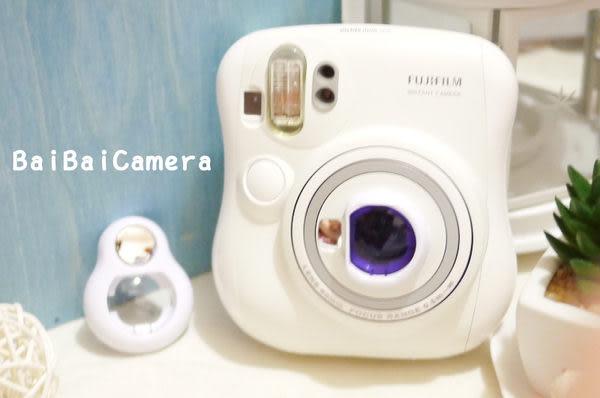 BaiBaiCamera,【MINI25專用自拍近拍鏡+紫色濾鏡】拍立得相機自拍鏡 近拍鏡 mini 25