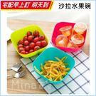 ✿mina百貨✿ 沙拉水果碗 烘培分料碗...