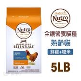 [寵樂子]《Nutro美士》全護營養系列-熟齡貓配方(雞肉+糙米)-5LB / 貓飼料