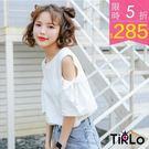 短T -Tirlo-圓領手臂鏤空抽繩短袖T-兩色(現+追加預計5-7工作天出貨)