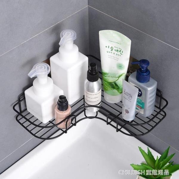 浴室置物架 家用衛浴浴室置物架洗手間牆上承重壁掛三角吸壁式免打孔收納架子 童趣潮品