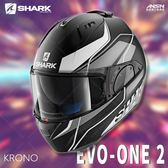 [中壢安信]法國SHARK EVO-ONE 2 彩繪 KRONO 消光黑銀白 可樂帽 全罩 可掀式 安全帽 內墨片