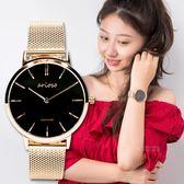 arioso 輕時尚米蘭網帶經典腕錶 AR1709M 熱賣中!