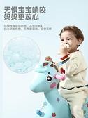 兒童搖馬 寶貝木馬寶寶兒童搖搖馬嬰兒搖搖車兒童玩具馬周歲生日禮物 探索