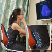 腰椎牽引器 護腰靠墊辦公室靠枕腰墊子靠背墊座椅腰靠腰椎墊孕婦汽車腰枕透氣
