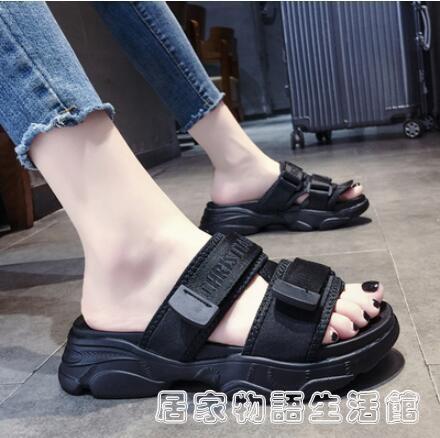 涼拖鞋女外穿年新款夏季網紅超火ins潮鞋時尚運動風厚底拖鞋 居家物語