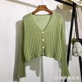 鏤空針織外套女夏外穿新款韓版寬鬆短款長袖罩衫防曬上衣披肩外套 EY11459『3C環球數位館』