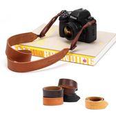 cam-in 牛皮單反相機背帶 微單攝影肩帶通用型 尼康佳能Leica索尼 極客玩家
