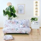 多功能折疊沙發套.1.5米布藝簡易1.8防塵沙發床罩1.2米1.9    提拉米蘇